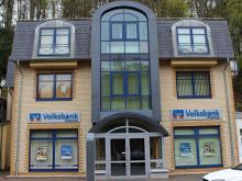 Volksbank Chemnitz eG, Filiale 2, Musterstraße 2, 22222 Musterstadt